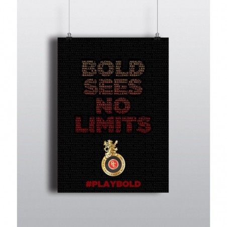 Bold Sees No Limits - 12 X 18 (in) 300 gsm Poster